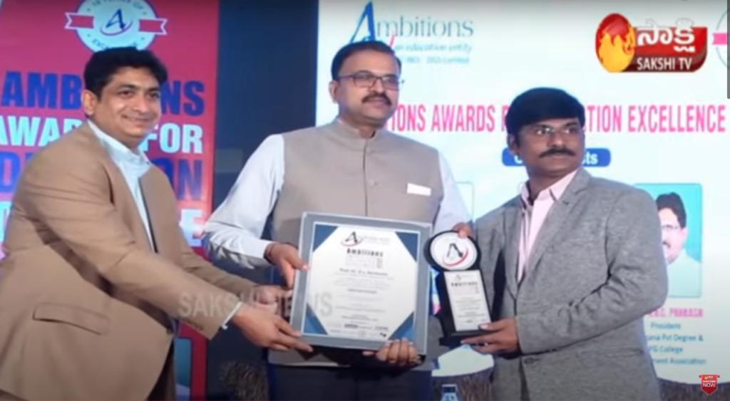 Dr. Narayana College of Hotel Management | Vidyabhushan Award in 2020